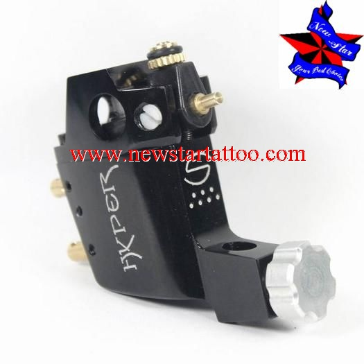 Stigma Rotary Hyper V2 Tattoo Machine
