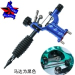 Dragonfly Rotary Tattoo Machine import