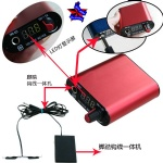 New Style Mini Tattoo Power Supply